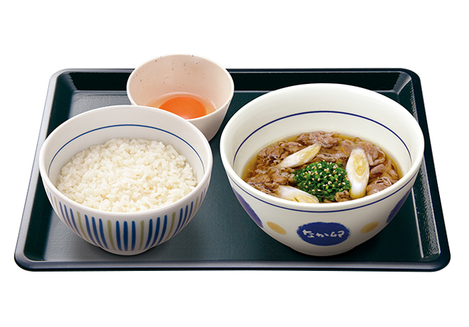 image of Breakfast Set with Japanese Beef Soup