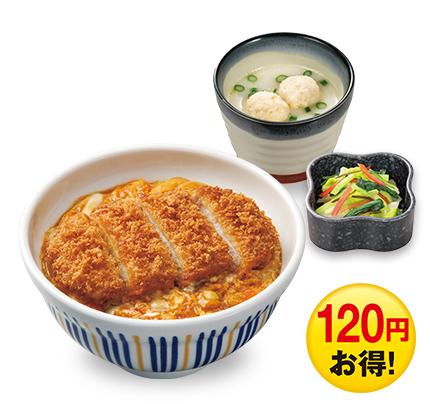 新・いくら丼弁当