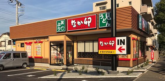港北ニュータウン茅ケ崎東店グランドオープン!