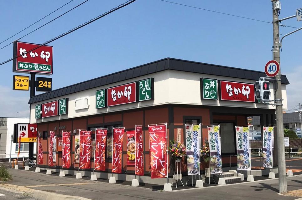 38号帯広西4条店グランドオープン!